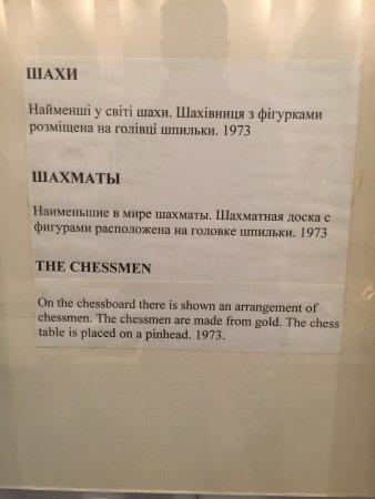 Музей микроминиатюр Николая Сядристого: Eplanation