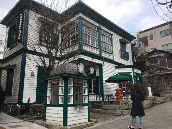 Starbucks Kobe Kitano Ijinkan: photo1.jpg