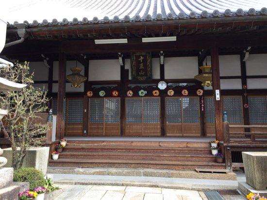 Kaita-cho, Japan: photo0.jpg