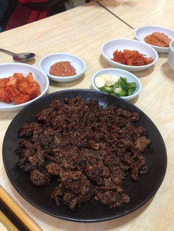 Jinju, Korea Selatan: 천황식당