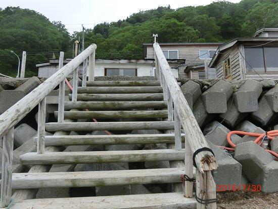 Rausu-cho, Japan: 降りる階段