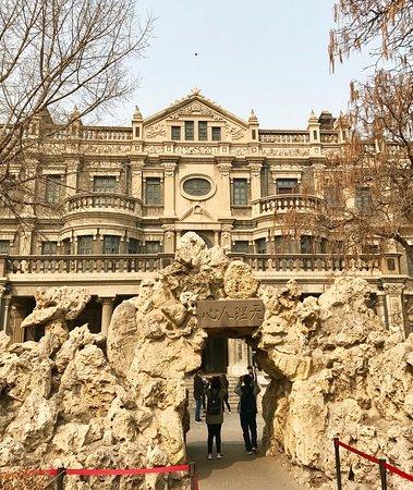 Shenyang, China: photo1.jpg