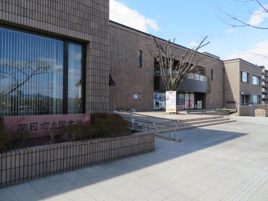 Muko City Cultural Museum