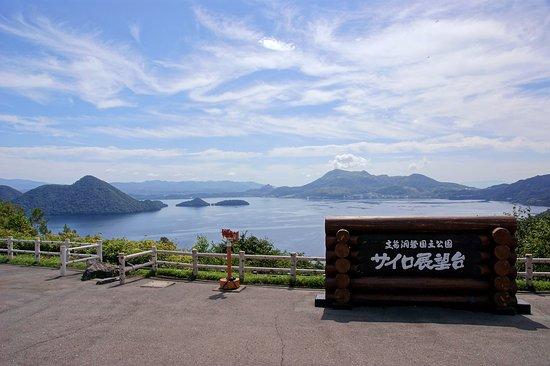 Toyako-cho, Japan: 看板入り