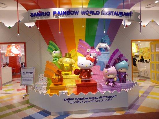 Tama, Japón: Sanrio Puroland