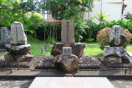 日本人墓地公園