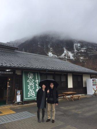 Tennen Onsen Tsuta no Yu