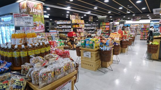 Wellcome Supermarket - Linshen