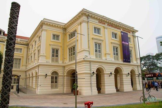 Asya Medeniyetler Müzesi: Museum exterior
