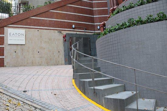 Eaton Residences, Wan Chai Gap Road: Entrance