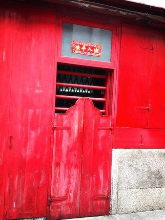 Rua da Felicidade: photo6.jpg