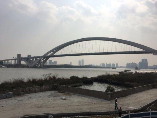 Shanghai World Expo Museum : The Lupu Bridge - WOW