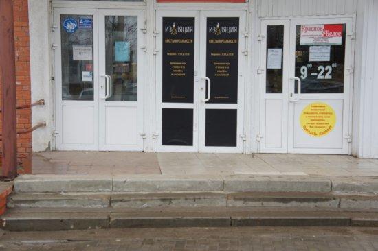 Serpukhov, Ρωσία: вход по середине