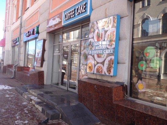 Чеки для налоговой Покровская улица документы для кредита в москве Внуковская 3-я улица
