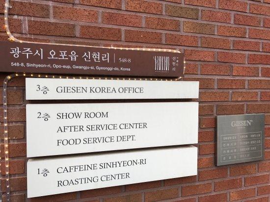 Gwangju, Sør-Korea: photo2.jpg