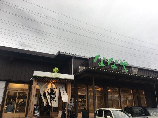Fujieda, Japan: photo1.jpg