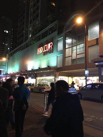 Tsuen Wan City Landmark II (Citistore)