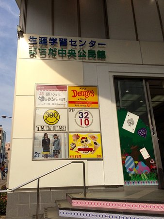 Machida, Japón: photo0.jpg