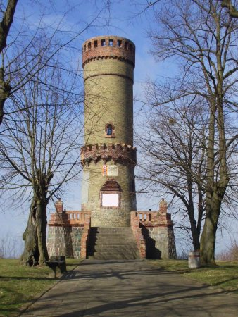 Lookout tower Cedynia