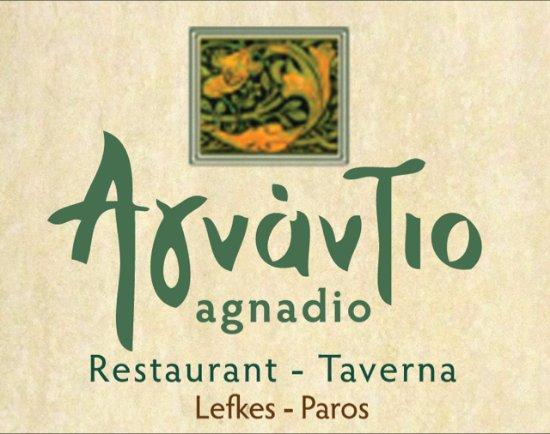 Agnantio Restaurant - Taverna @ Lefkes-Paros
