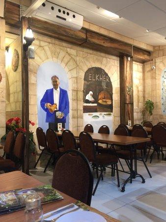 מסעדת אלחיר: Elkheir Druze Cuisine