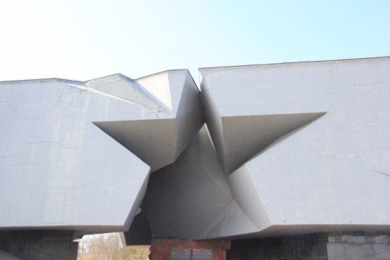 Мемориальный комплекс Брестская крепость-герой: Вход