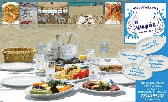 Marathon, Hellas: Στρωμένο τραπέζι πάνω στην άμμο.