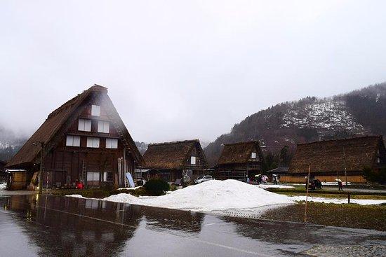 Shirakawa صورة فوتوغرافية