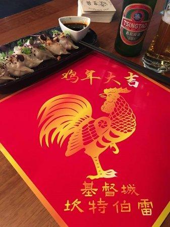DUO Dining Room Bar Dumplings And Tsingtao Beer