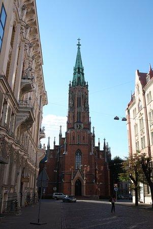 Región de Riga, Letonia: Дойти не сложно - по улице Бривбас, потом налево.
