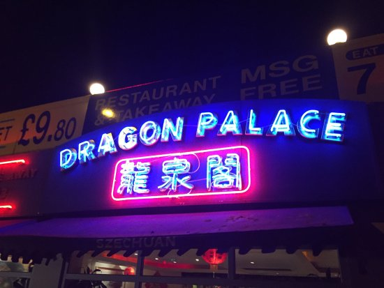 Dragon Palace: photo0.jpg