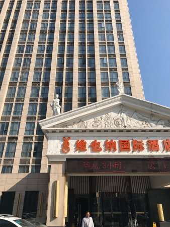 Vienna International Hotel Yangzhou Libao Square