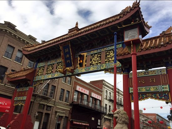 Entrance to Chinatown