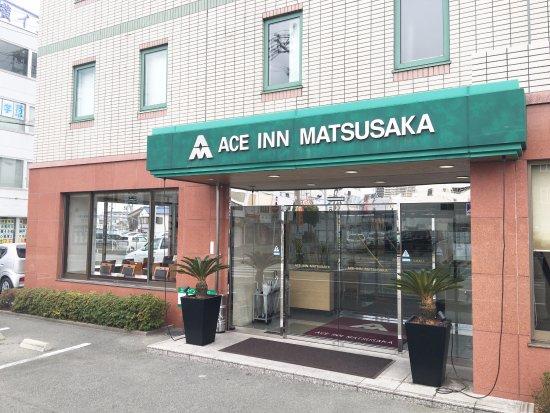에이스-인 마츠사카