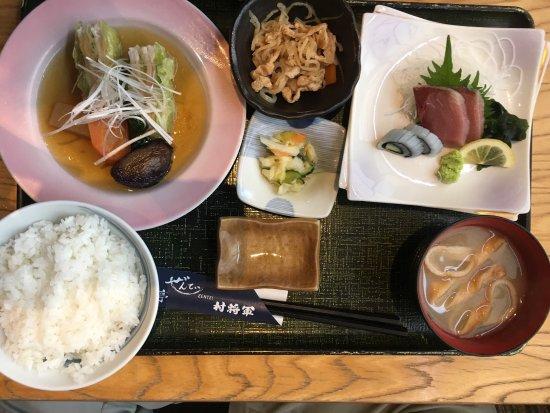 Sanjo, Japonya: 日替り定食