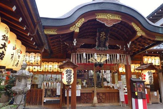 Nishiki Tenmangu