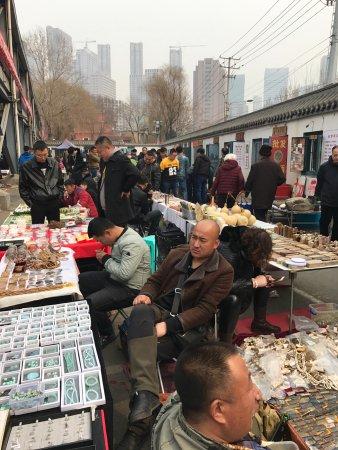 Шэньян, Китай: photo4.jpg