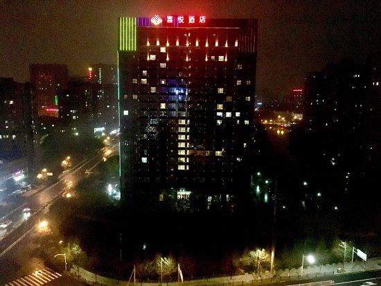 Shaoxing County, Kina: Tianma Narada