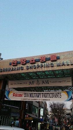 Pyeongtaek, South Korea: Shinjang