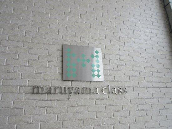 Maruyama Class