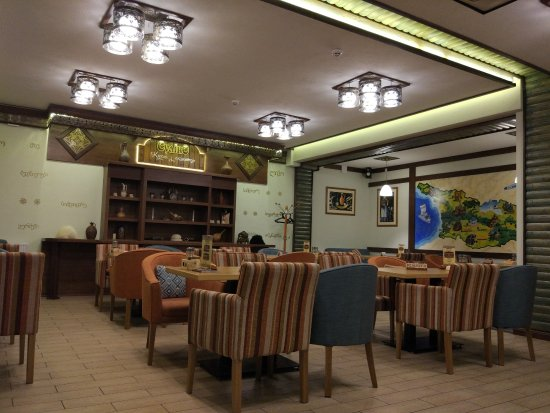 Suliko Restaurant Foto
