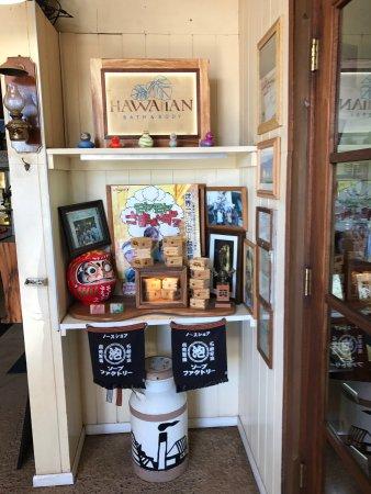 Waialua, HI: photo0.jpg