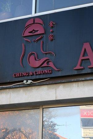 Ching & Chong