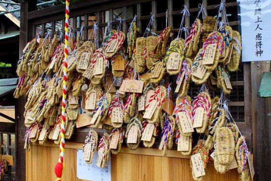 Ashigami Shrine