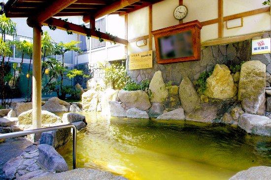 Yu Bath Wakayama