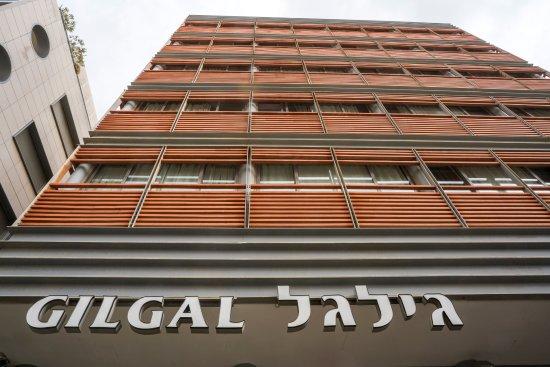 מלון גילגל תל אביב
