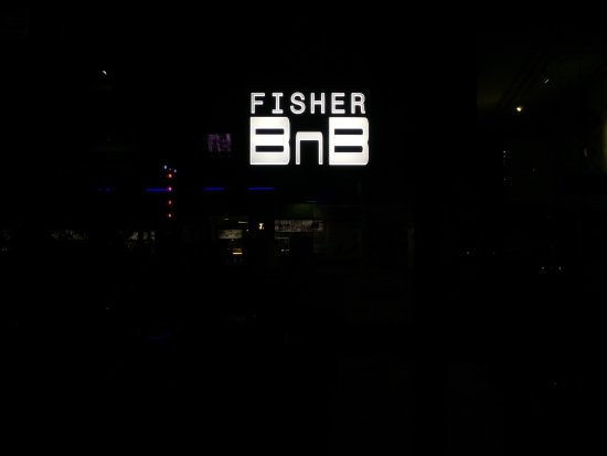 Fisher BnB: photo0.jpg