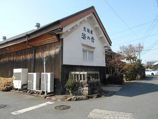 Wakatakeya Sake Brewery