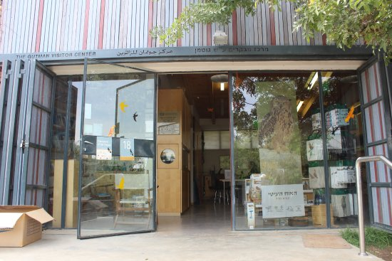 The Jerusalem Bird Observatory: The shop/information center
