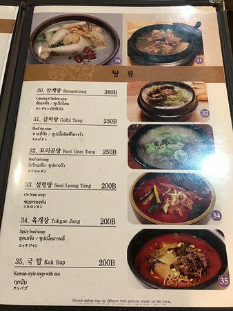 great page of soups one of many pages バンコク dong e korean
